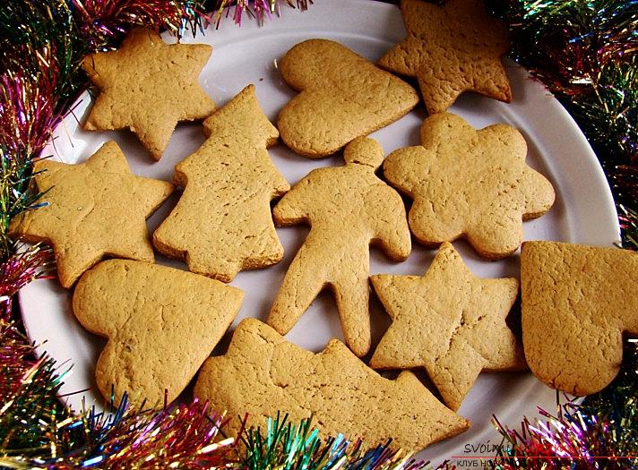 Christmas cookies for Santa Claus - pastry cookies with your own hands. Photo №1