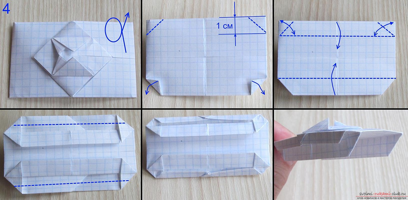 How to make a tank using the origami scheme of paper? Assembly diagram and lesson. Photo # 2