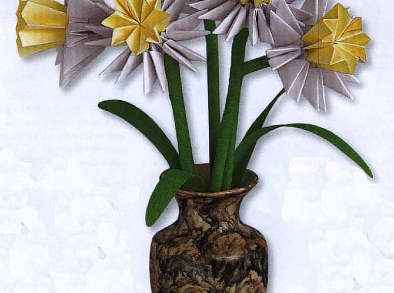 Origami - Daffodil, Narcissus (Paper Flower) - YouTube | 576x775