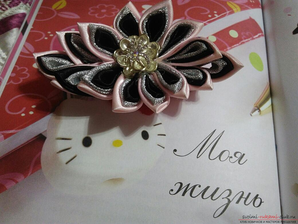 Kanzashi: a flower for your beloved daughter. Photo №1