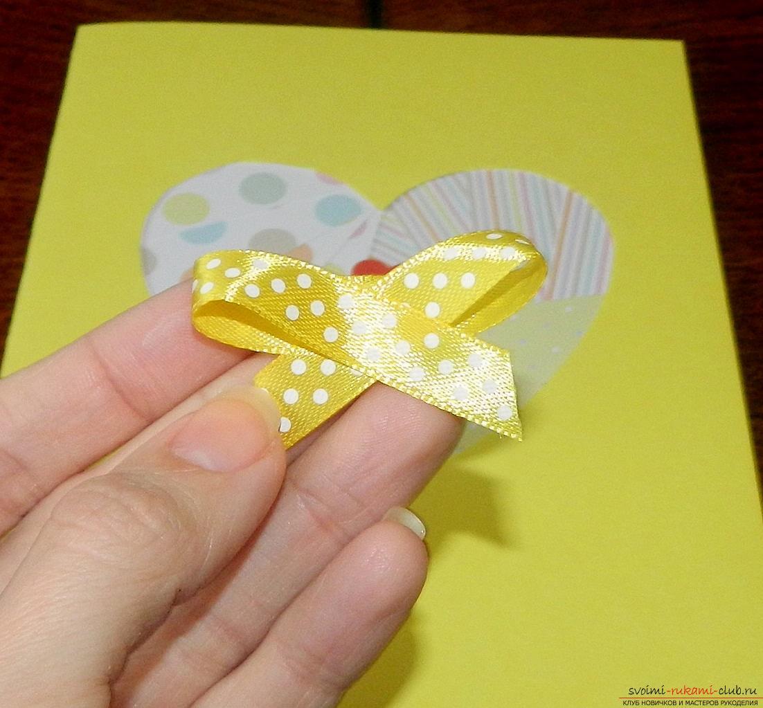 Днем рождения, как сделать бантик на открытку видео