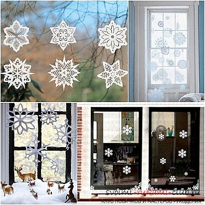 Decoration for the New Year, how to decorate the New Year window yourself, ways to decorate the windows for New Year's holidays, templates for decorating windows, decorating windows with PVA glue .. Photo №1