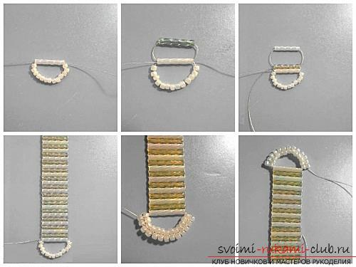 Free master class on weaving bracelets from beads with step-by-step photos .. Photo # 2
