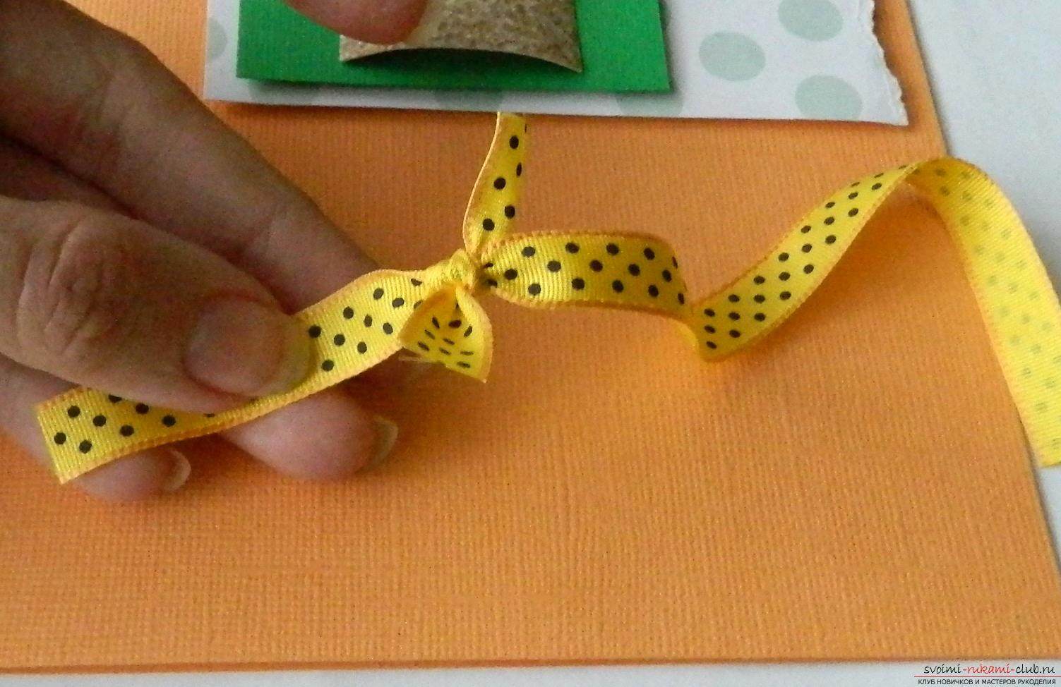 This master class will tell you how to make a card with your own hands for the celebration .. Photo # 11