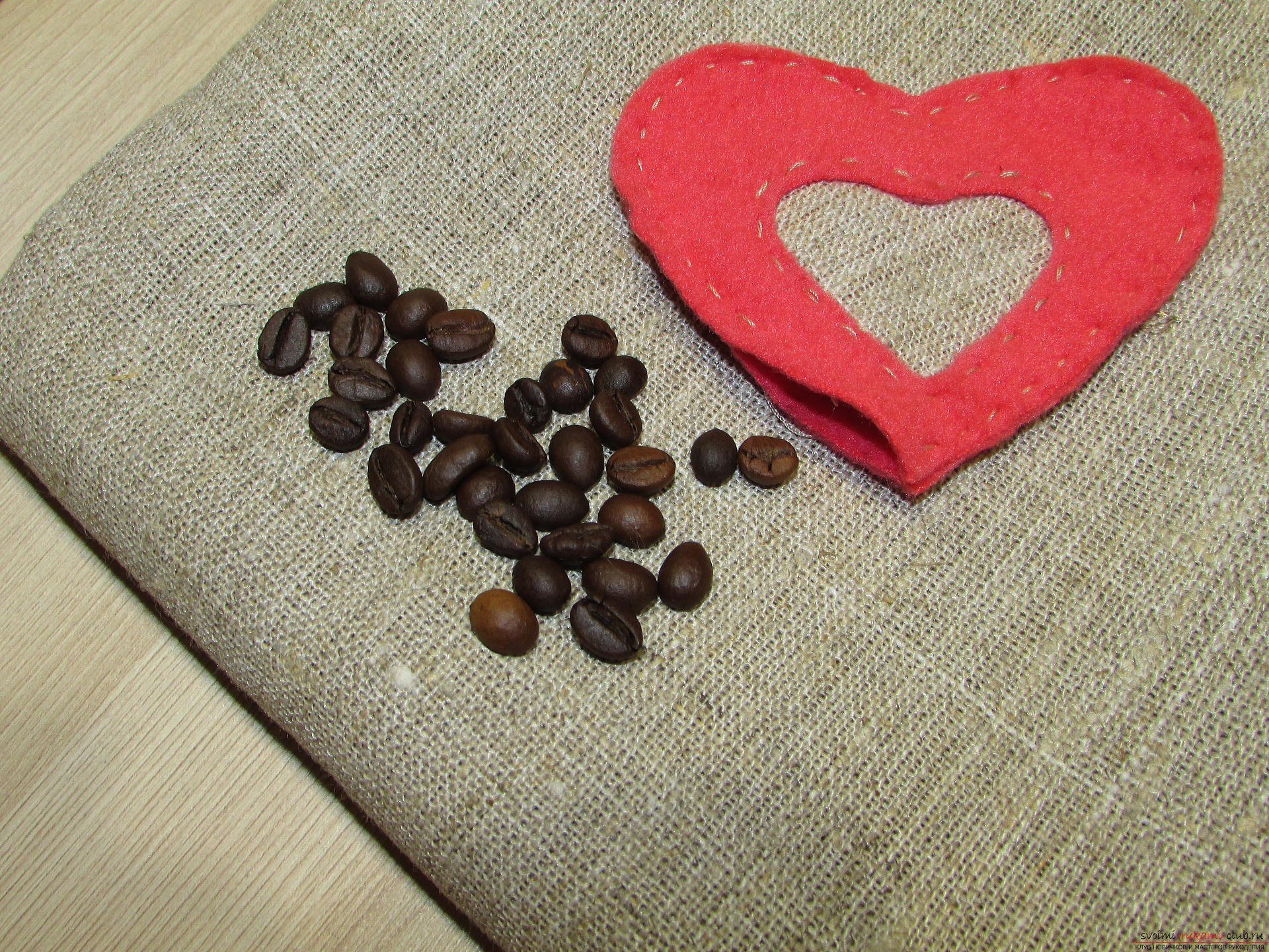 This master class will teach you how to make an artifact of coffee beans - an aromatic pillow. Photo # 7