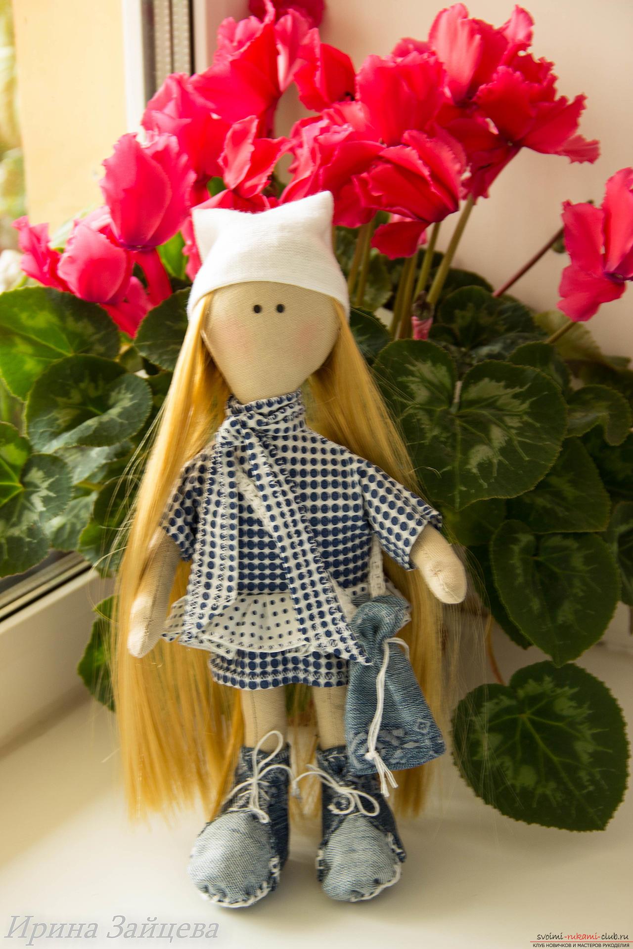 Текстильні ляльки в стилі Тільди. фото №1