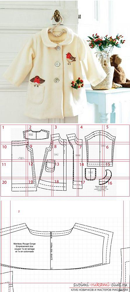 Pattern of a coat-manto for a girl of preschool age. Photo №1
