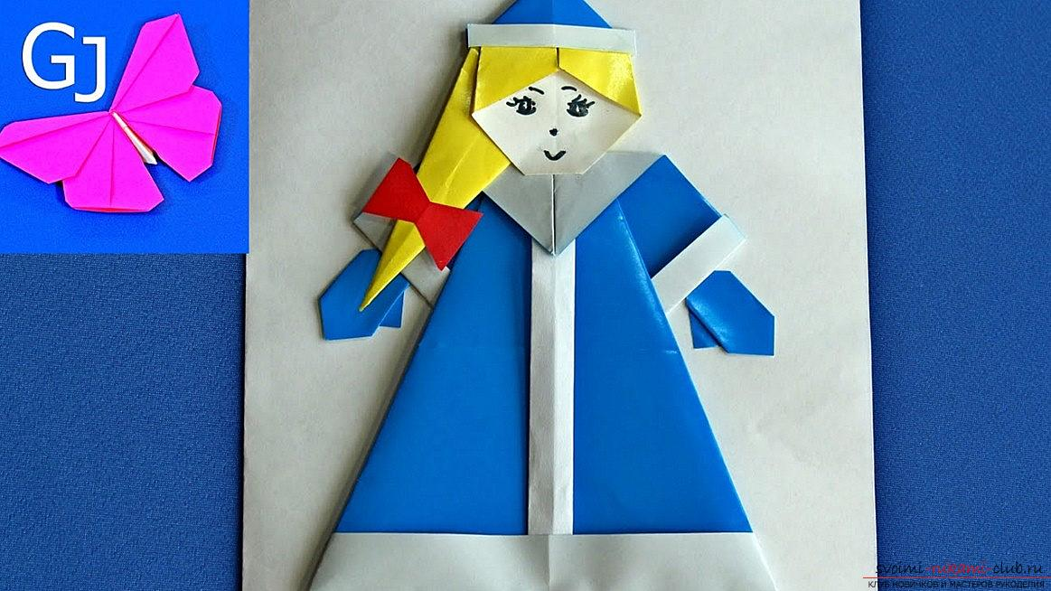 Origami and Applique for New Year Snow Maiden. Photo №1