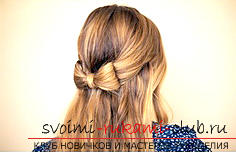 Hairstyles for every day, hairstyles for medium hair, how to perform a bow of hair on half-blown hair .. Photo # 5