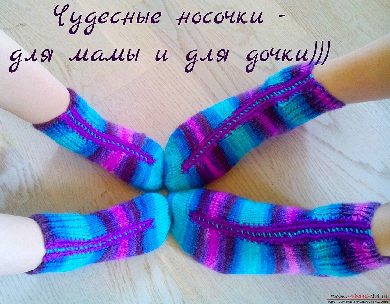 Beautiful socks for mom and daughter. Photo №1