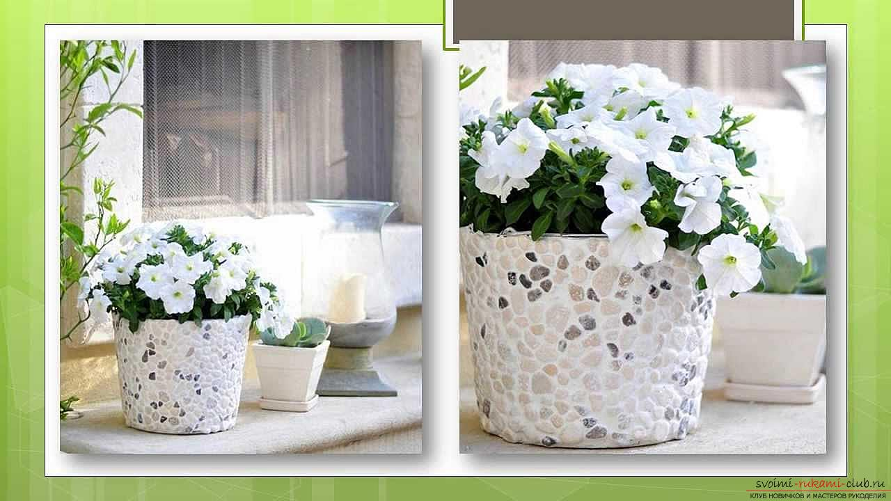 Recommendations for decorating flower pots with their own hands, different styles and techniques of decor .. Photo # 4