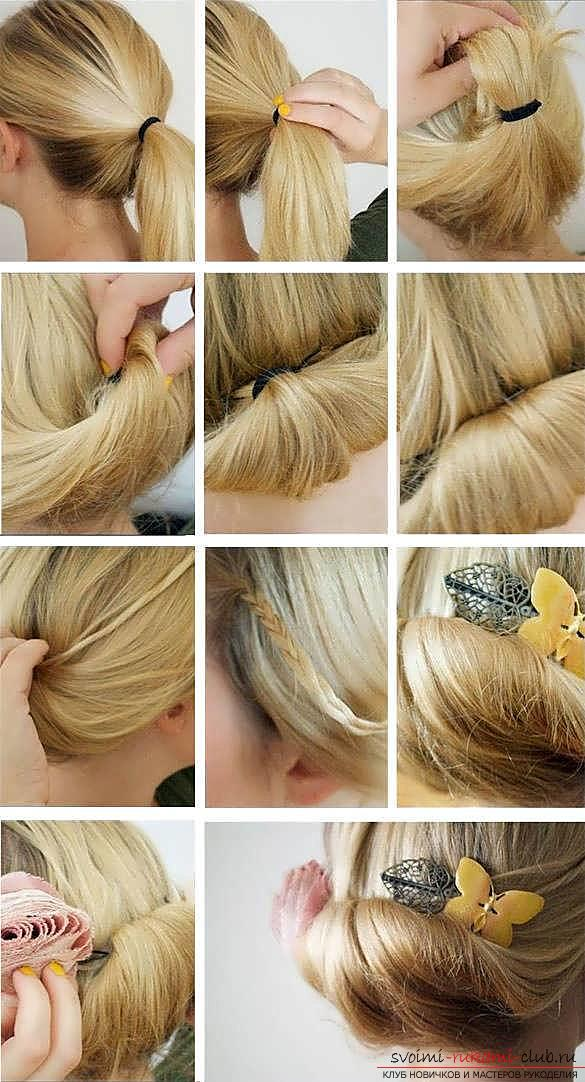 We learn to make fast and beautiful hairstyles with our own hands with a photo. Photo №5