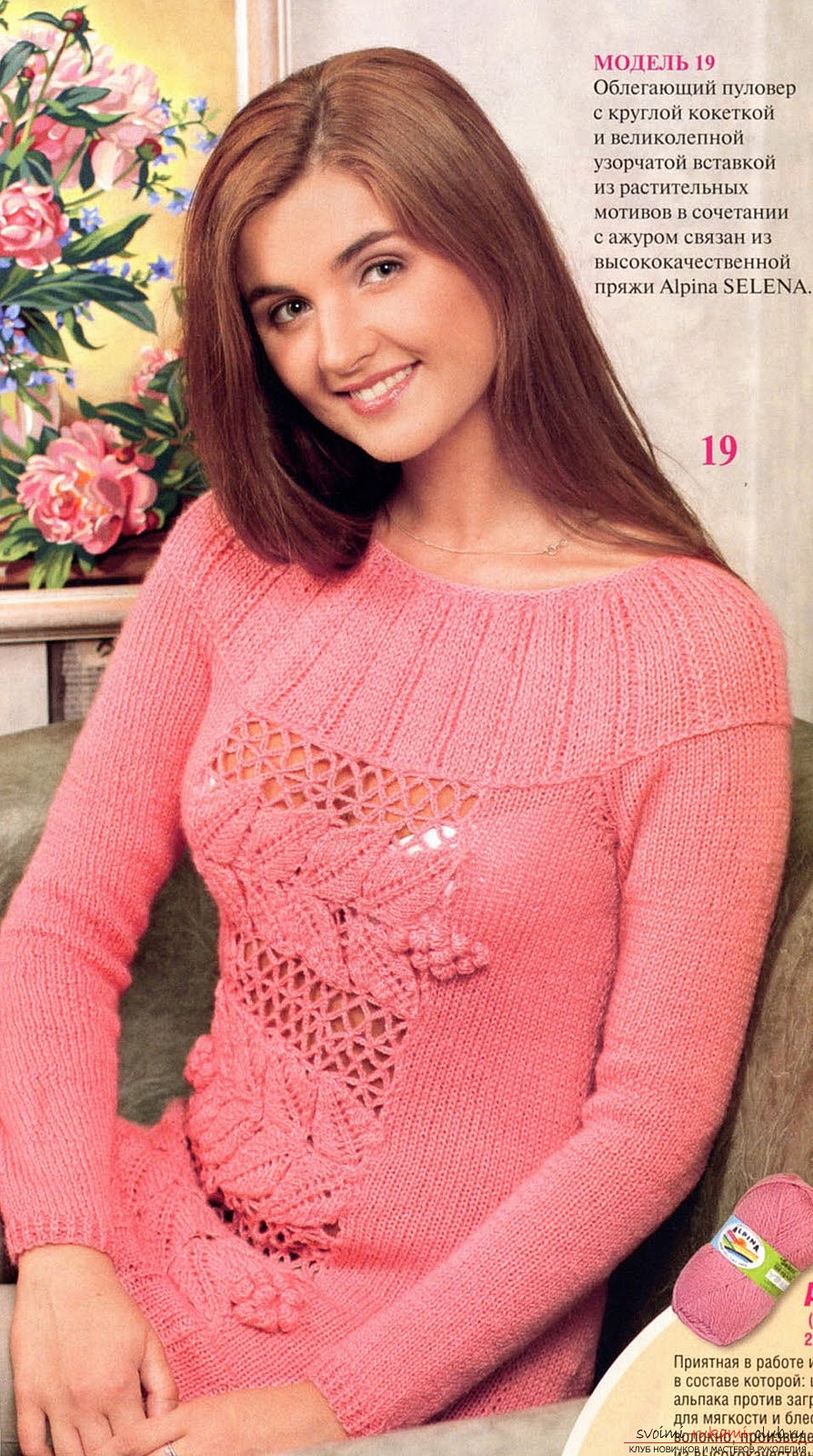 knitted sweater with a coquette of braid. Picture №3