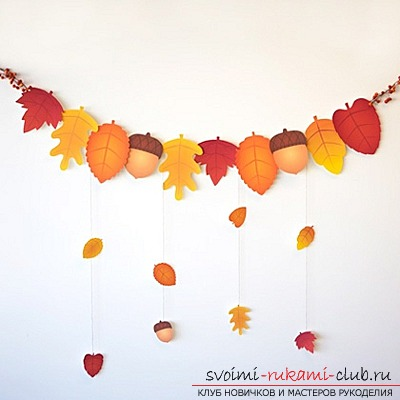 We make autumn articles from paper .. Photo # 14