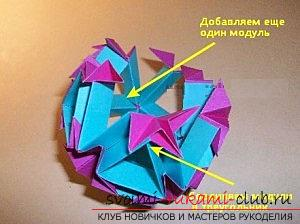 Free master classes on creating modular origami balls, step-by-step photos and description .. Photo # 66