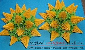Free master classes for creating modular origami balls, step-by-step photos and description .. Photo # 43