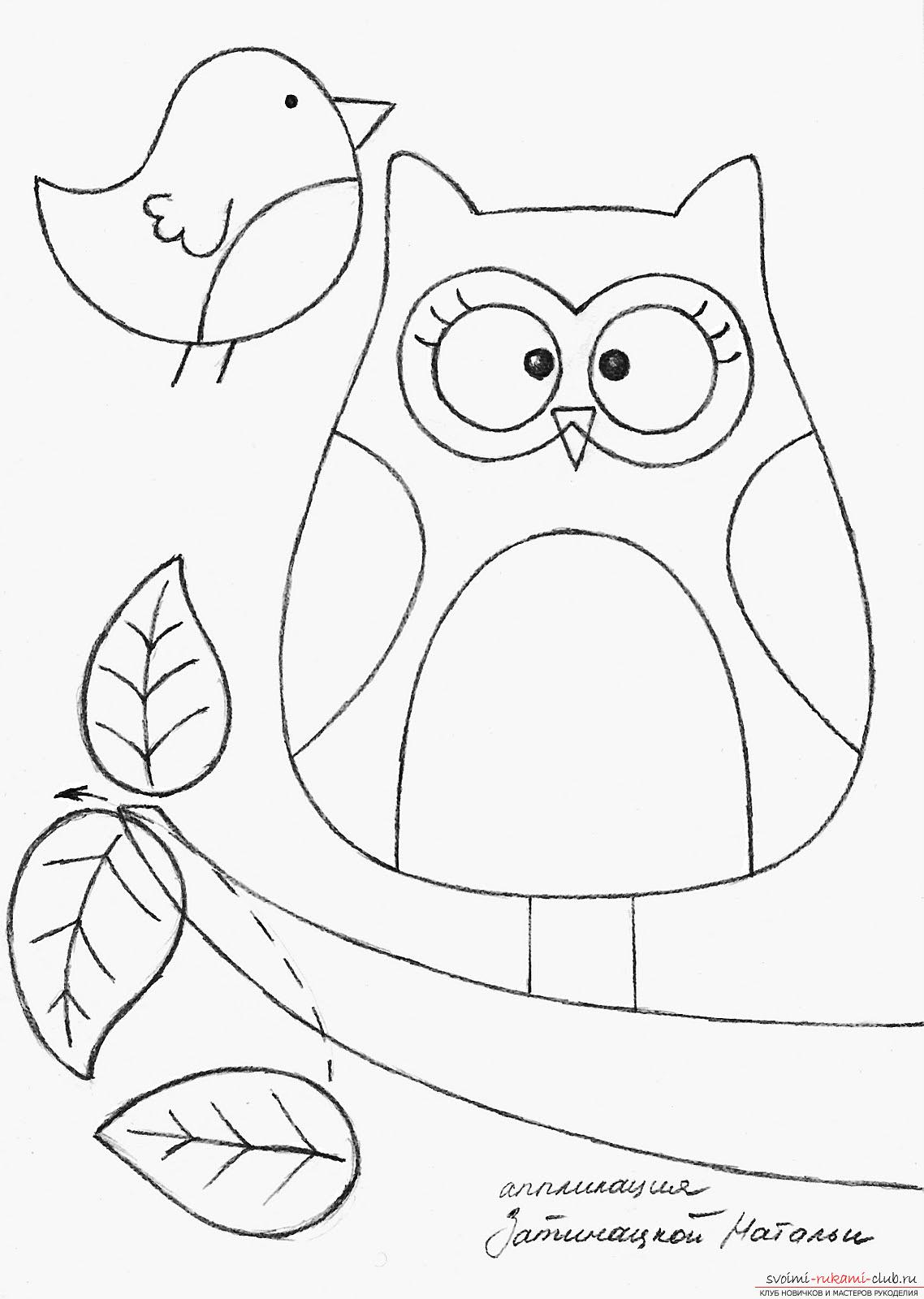 Sewing the pillow-owl with your own hands. Picture №3