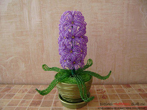 Подробен майсторски клас за тъкане на цветя от мъниста от мъниста, стъпка по стъпка снимки и описание на произведението. Снимка №1