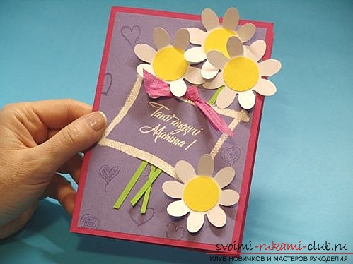 Postcards on March 8, made by own hands. Easy and free gift to a woman .. Picture №3