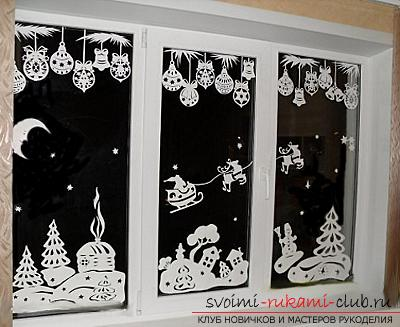 Decoration for the New Year, how to decorate the New Year window yourself, ways to decorate the windows for New Year's holidays, templates for decorating windows, decorating windows with PVA glue .. Photo # 12
