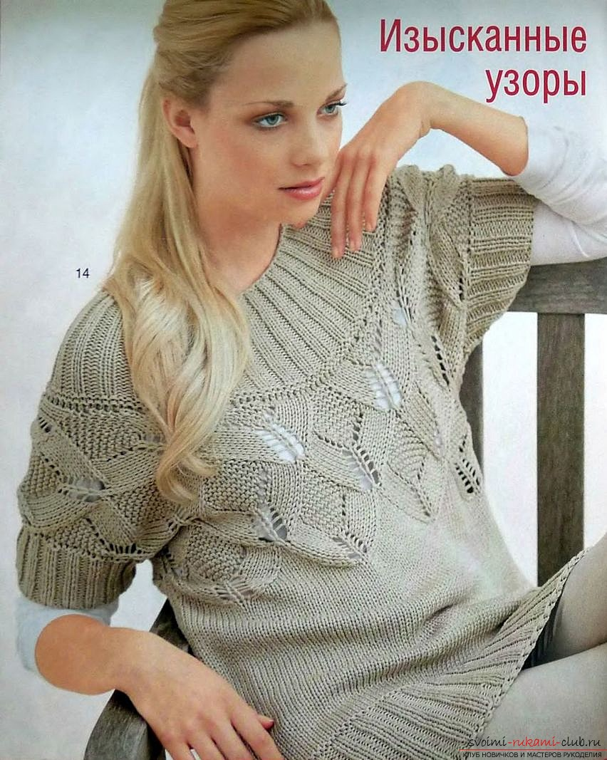 knitted sweater with a coquette of braid. Photo №4