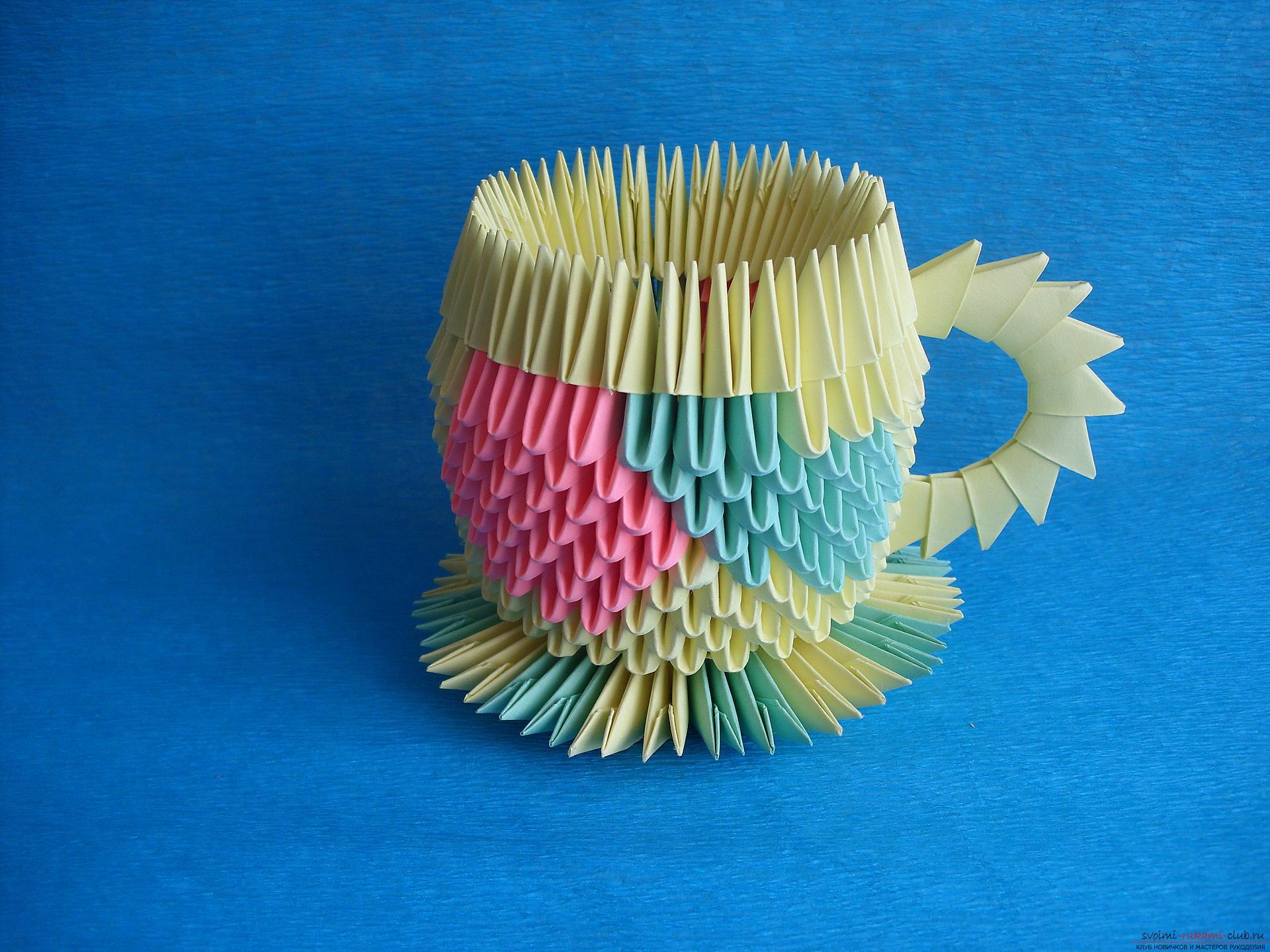 Как сделать модули для оригами 66