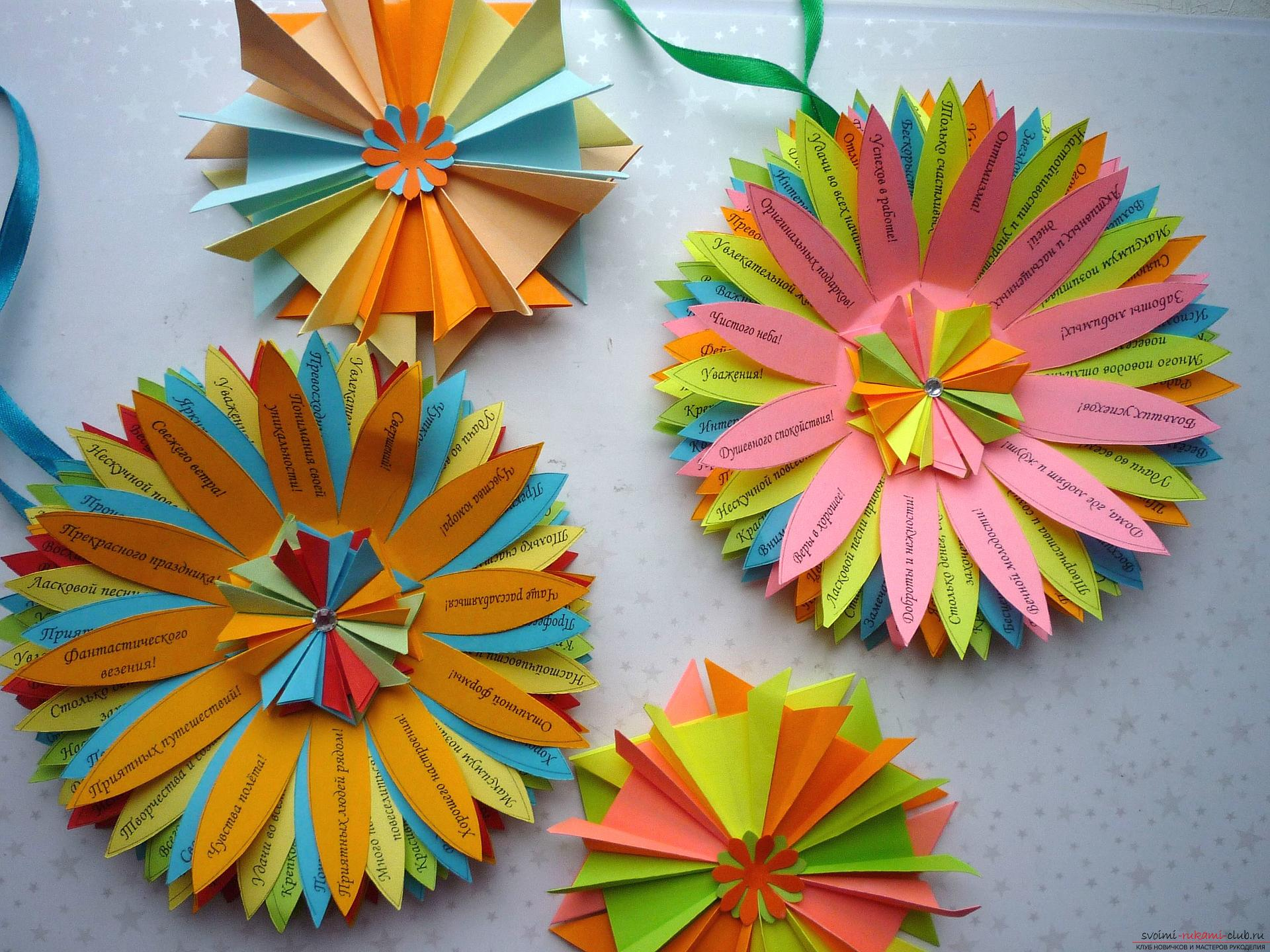 This detailed master class of crafts made of paper with their own hands with a photo and description will teach you how to make a daisy with wishes .. Photo number 25
