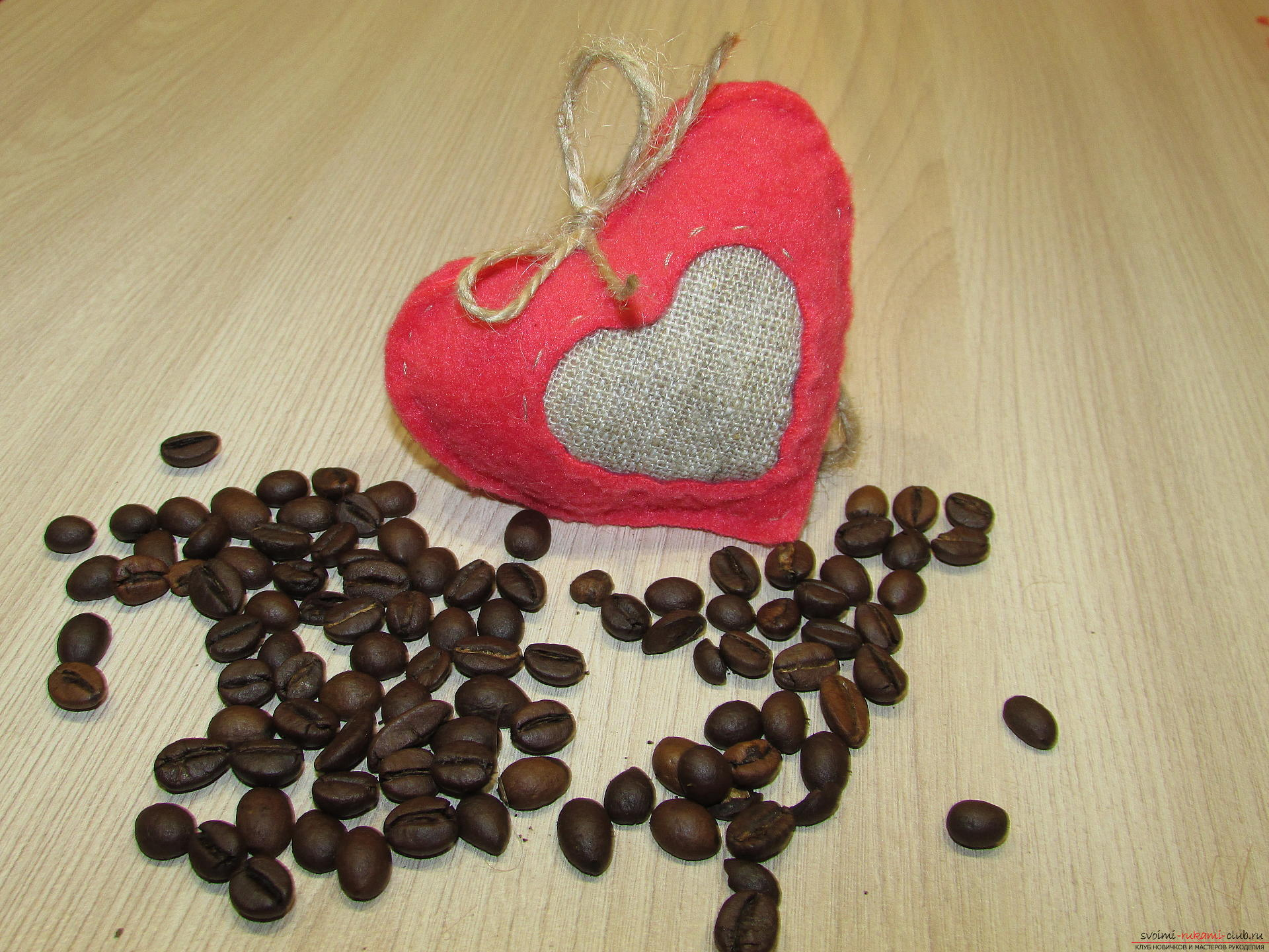 This master class will teach you how to make an artifact of coffee beans - an aromatic cushion .. Photo # 9