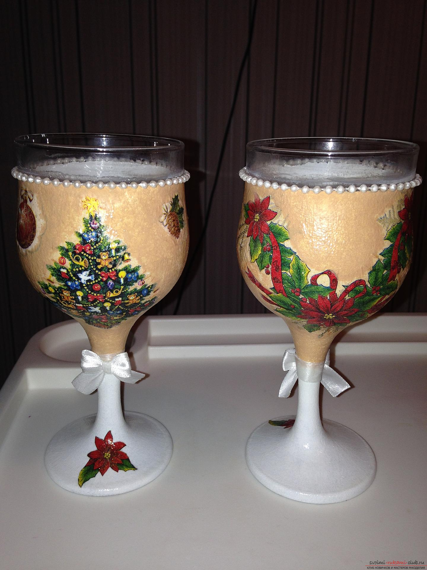 A detailed master class on decoupage teach you how to create beauty with your own hands. Having become acquainted with this description, you will learn how to make decoupage of beautiful New Year glasses to the festive table .. Photo №5