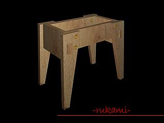 Photo to the lesson on making a small bench for a child with a secret box. Photo №13