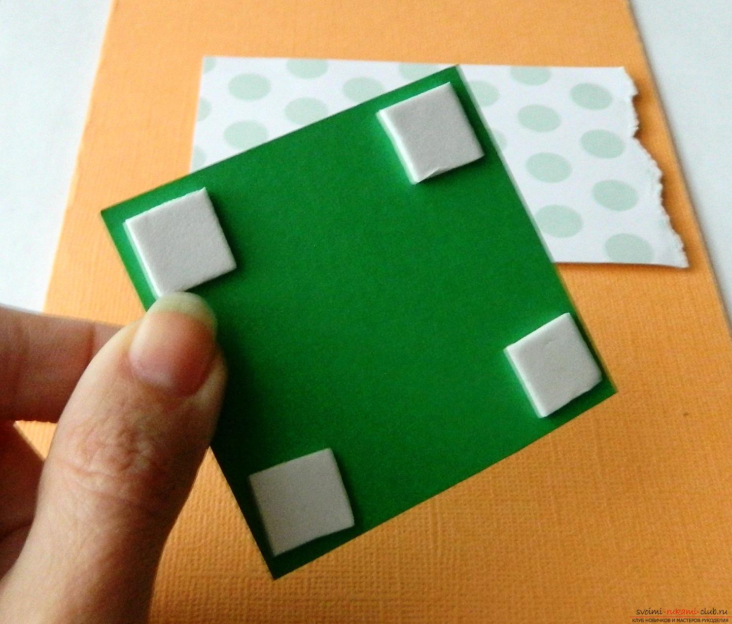 This master class will tell you how to make a card with your own hands for the celebration .. Photo # 5