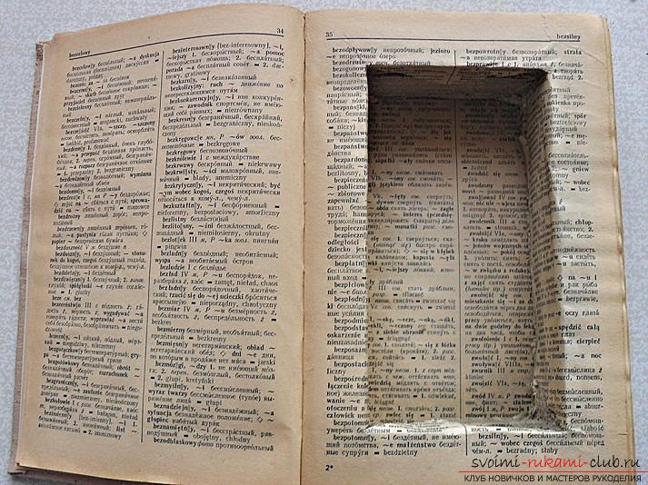 How to make a gift in the form of an original book-cache with your own hands, detailed instructions .. Photo # 8