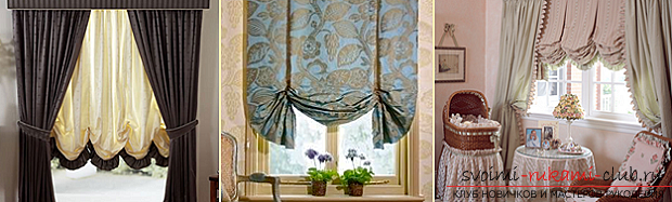 French curtains, made by own hands. Photos of rooms decorated with curtains .. Picture number 2