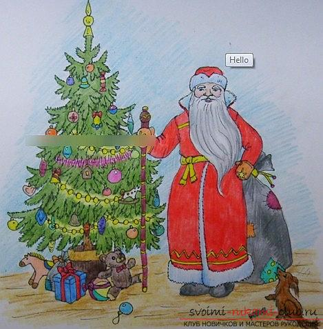 A lesson of New Year drawing of the Snow Maiden and Santa Claus. Photo №7