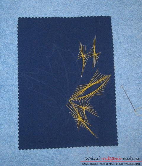 """We embroider the autumn leaf in the technique of """"isolate"""". Photo number 17"""