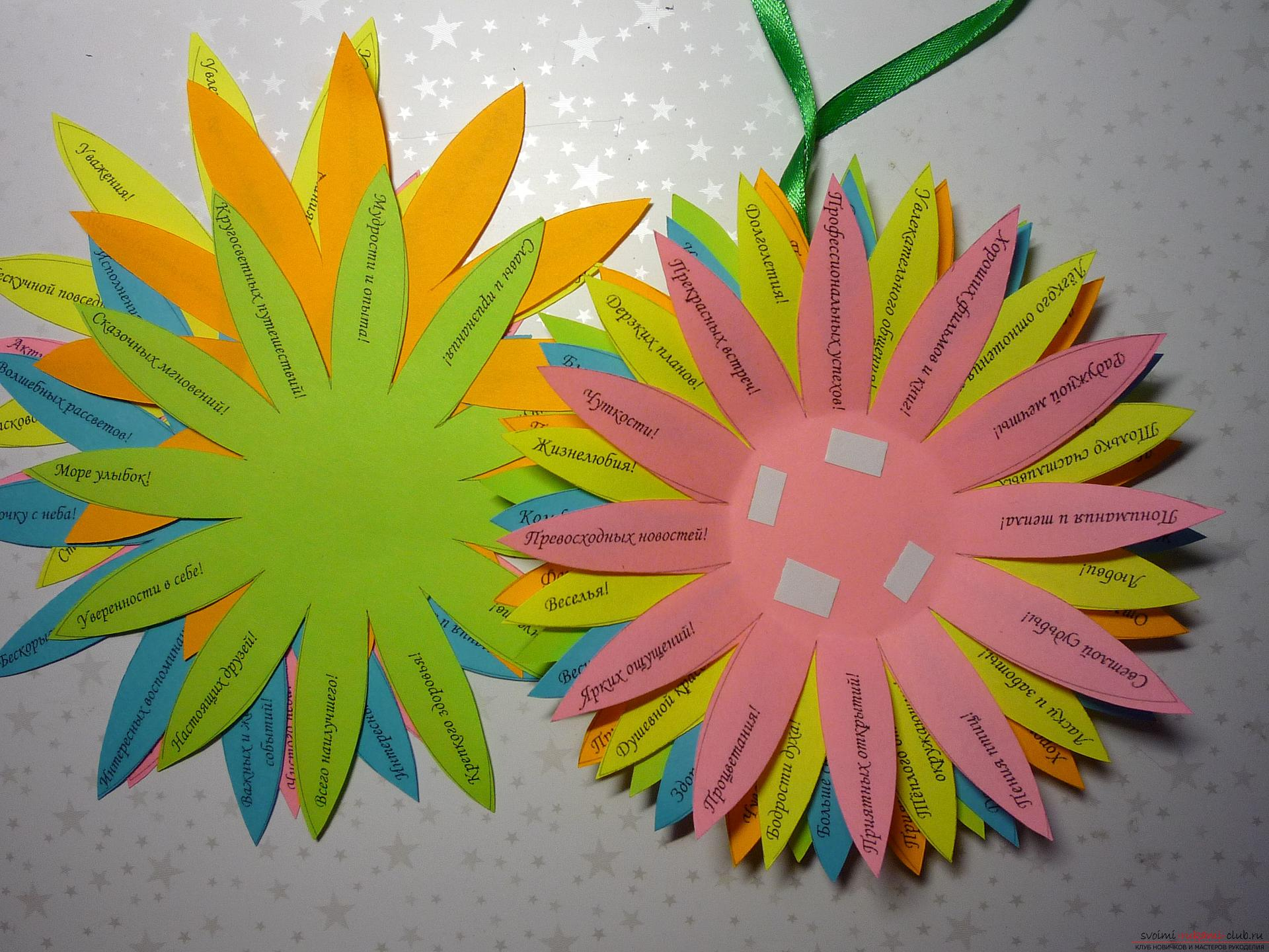 This detailed master-class crafts made of paper with his own hands with a photo and description will teach you how to make a daisy with wishes .. Photo №15