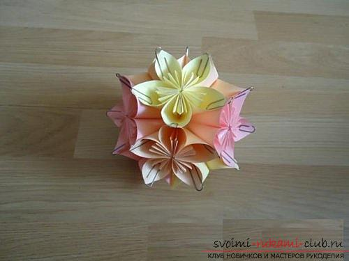 Free master classes for creating modular origami balls, step-by-step photos and description .. Photo # 12