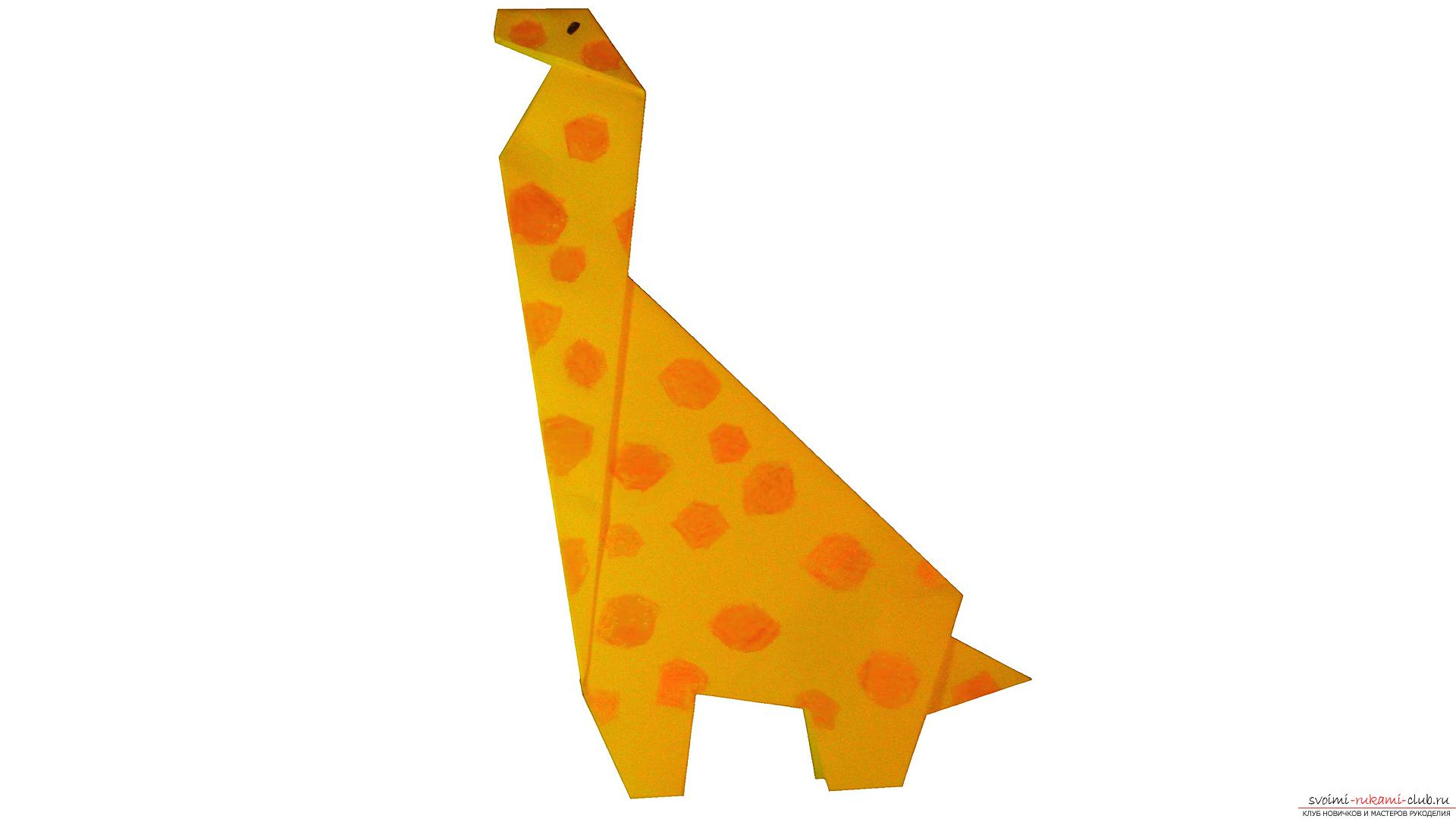 How to make a giraffe in origami technique. Photo # 2