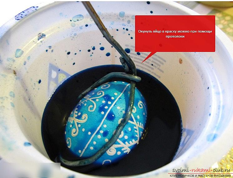 We decorate the egg with the help of the wax painting technique - master class and photo. Photo №6