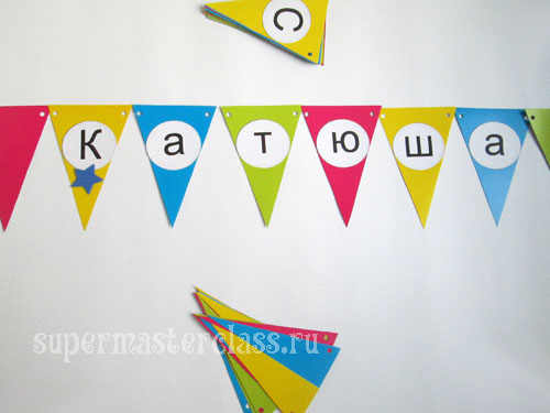 Flags with letters on the birthday with their own hands