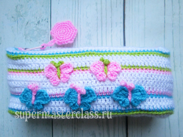 How to tie crochet pencil case