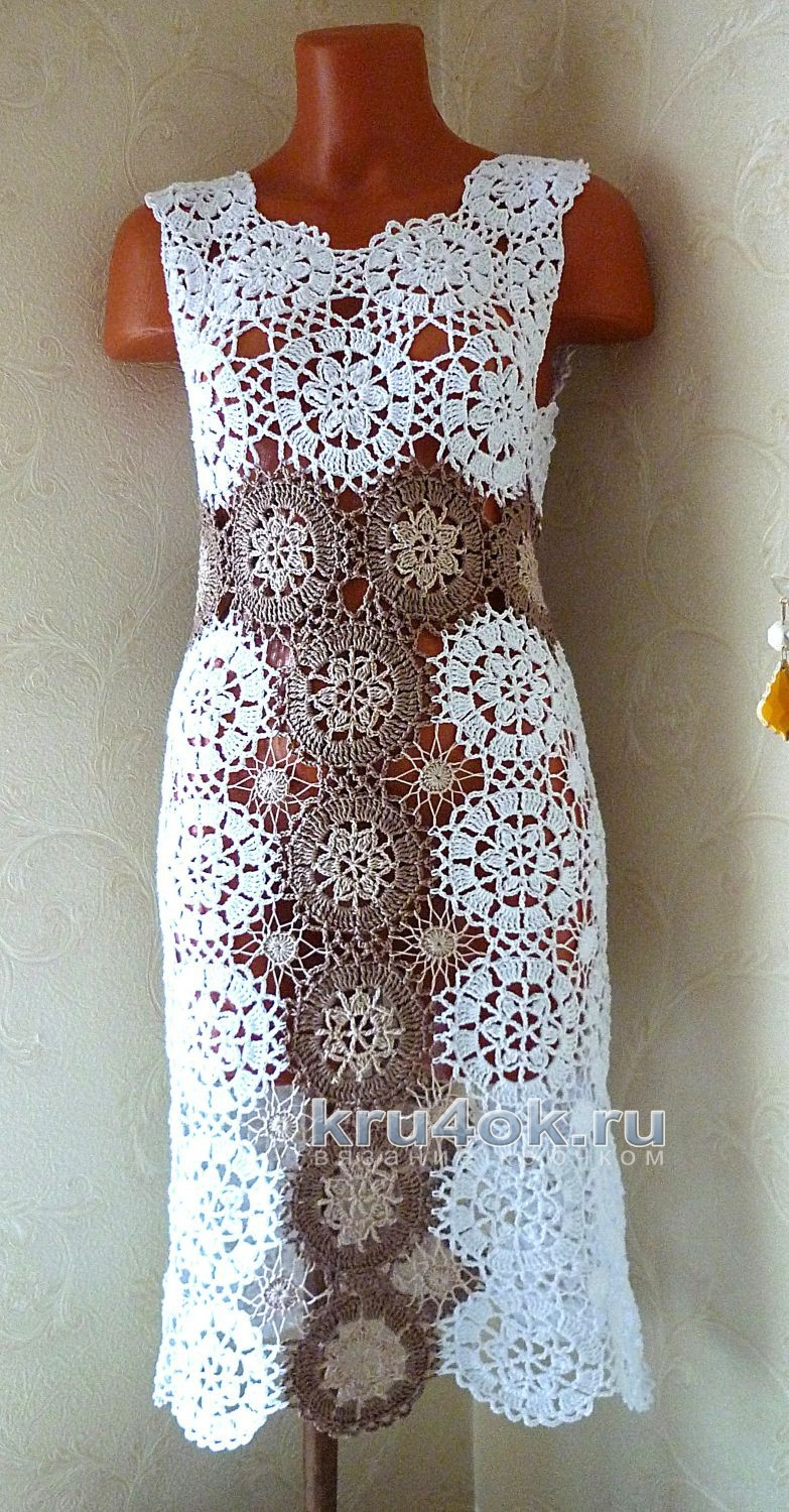 How to Crochet a Dress