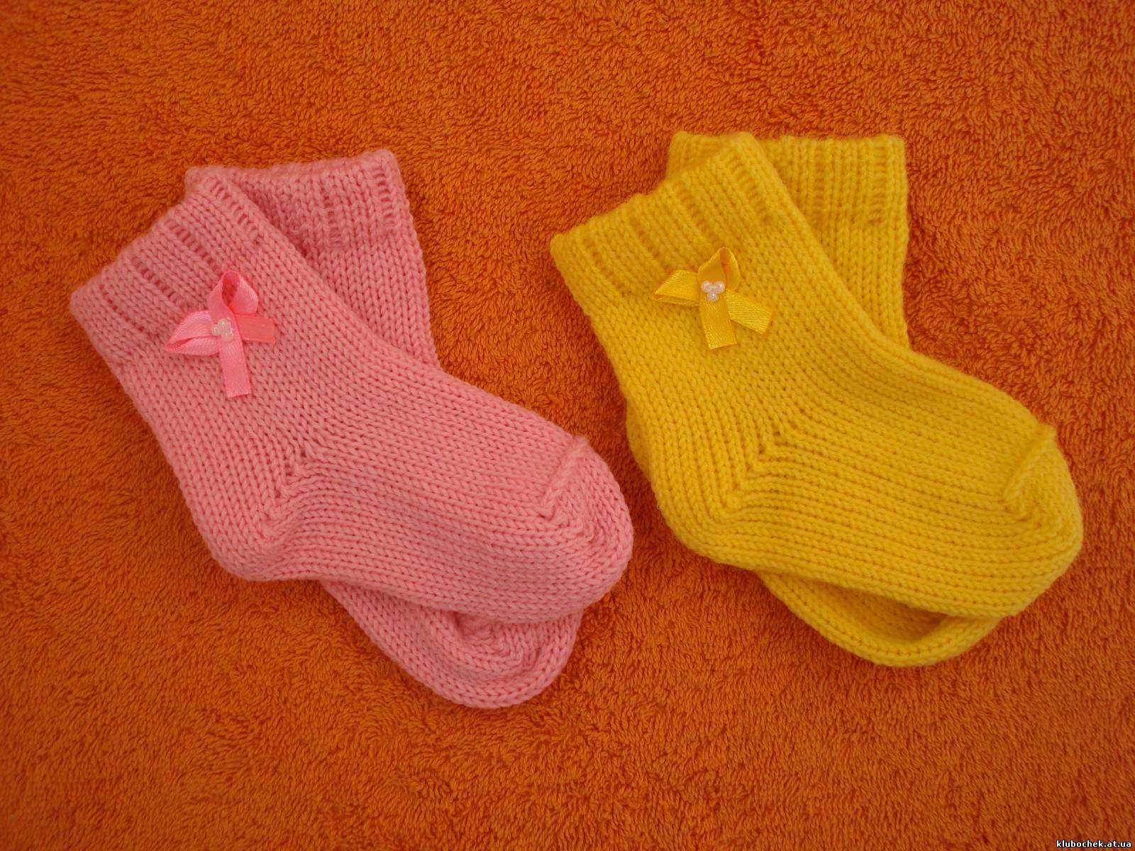Носочки для новорожденных своими руками