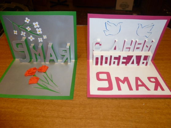 Postcards and children's drawings on May 9. Crafts for the Victory Day.