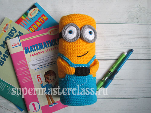 Crochet Minion: Description