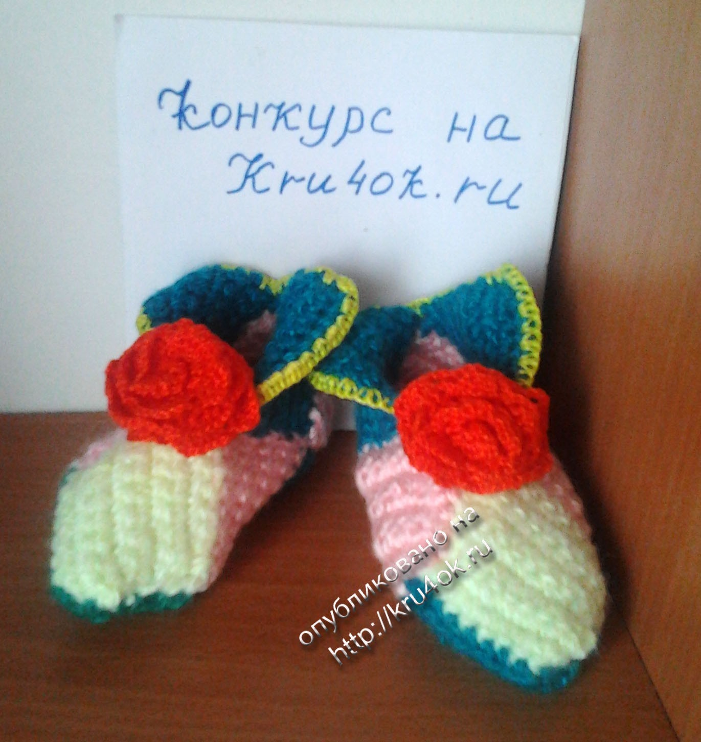 Booteki Boats for the youngest. How to tie booties Lesson on knitting pinets with step-by-step instruction and photo