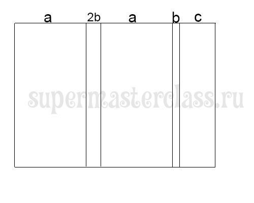 Template to create a gift for the day of the teacher do it yourself