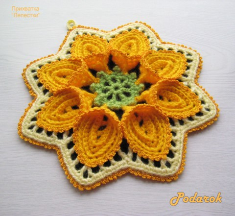photo potholder petals