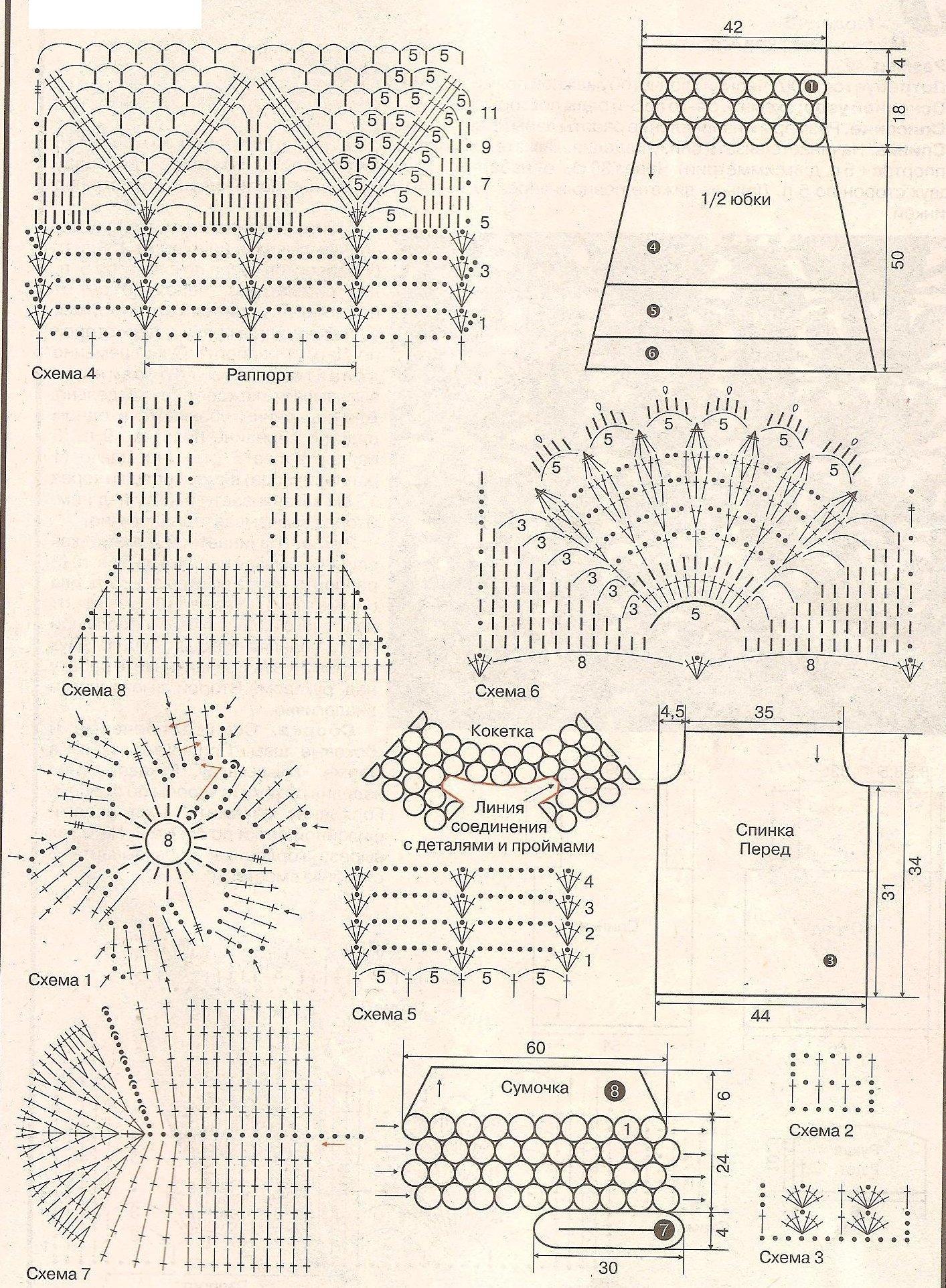 Схемы вязания крючком для девочки 99