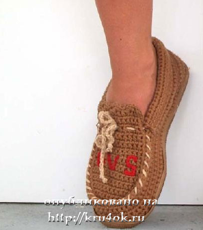 Summer Knitted Ugg Boots